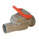 Клапан РР для систем внутренней канализации